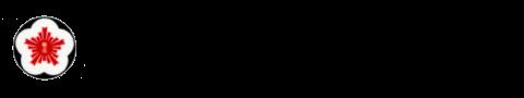 公益財団法人福岡県暴力追放運動推進センター
